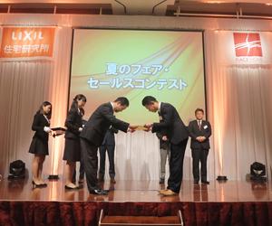 2013年 フィアスホーム佐久平店オープン