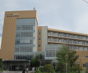 浅間総合病院