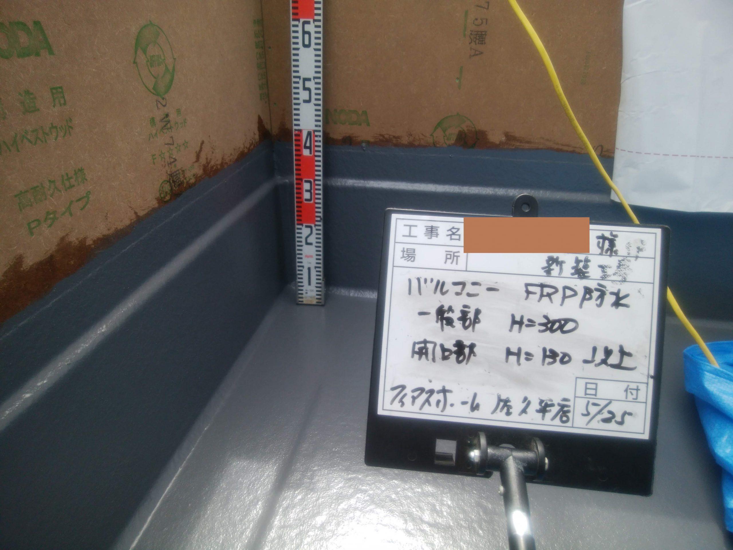 10. 2020.05.25-27 - 木工事 -